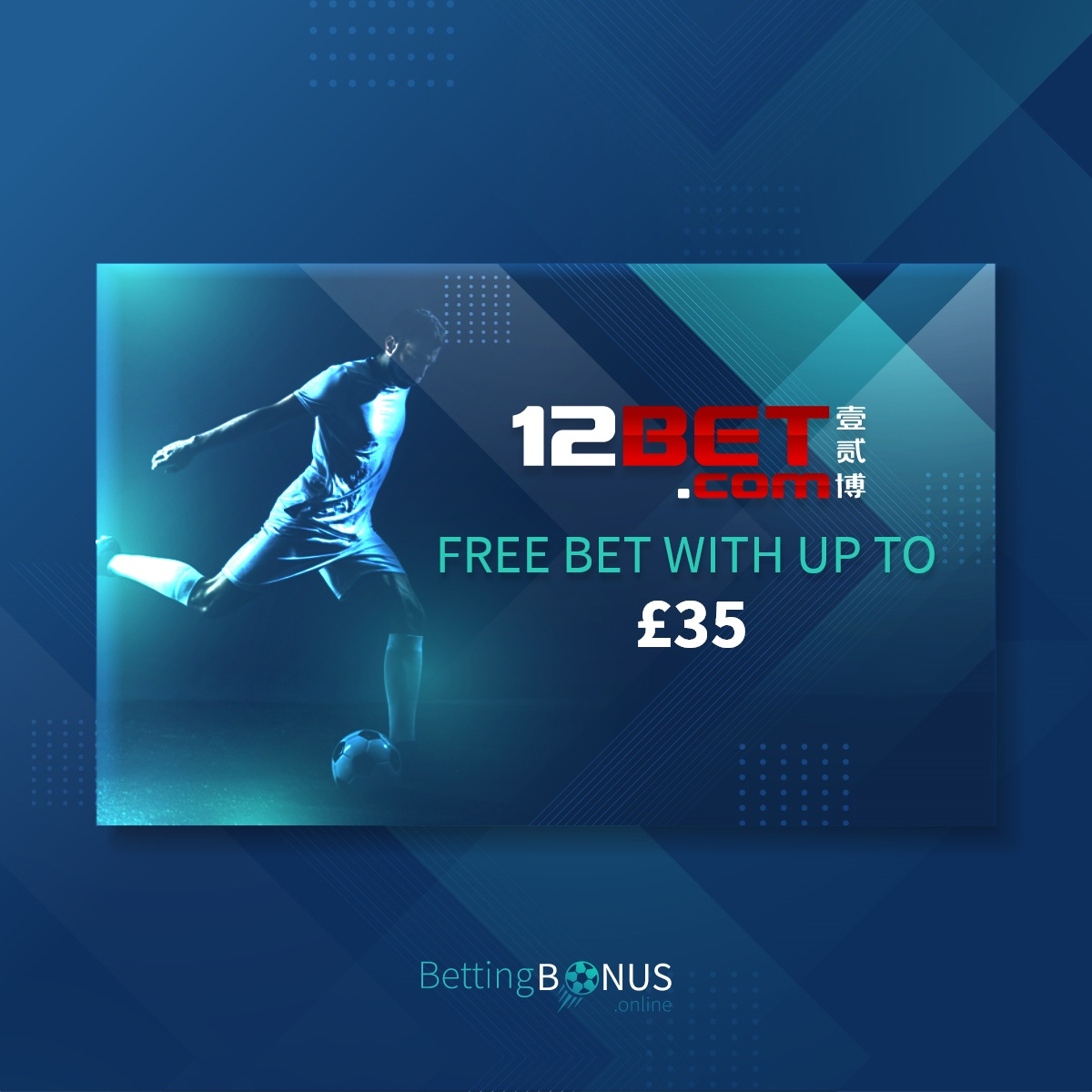<span>12bet App</span> - Top 12bet Apps & Other Available Mobile Offers
